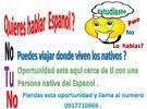 للراغبين في تعلم اللغة الاسبانية