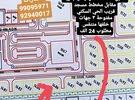 أرض ركنية مساحة 681 امتداد عوقد