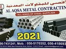 Retailer & Wholesaler of Steel for building materials
