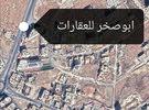 أرض للبيع في شفا بدران شارع رئيسي مرج الفرس لبناء