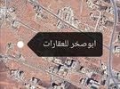 أرض للبيع في شفا بدران مرج الفرس منطقة فلل قرب مسجد اسيا
