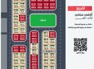 للبيع ارض سكنية بمنطقة المنامة مساحة 4300 قدم حوض 11 - عجمان KBH