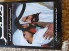 كتب عن تاريخ الإمارات وعن الشيخ صقر القاسمي واخرى