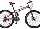 دراجة جديدة لمو تستخدم الا مرة واحدة قابلة للطي