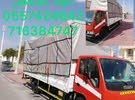 نقل اغراض لليمن سياره ازوزو 7طن