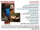قهوة بيوريشي