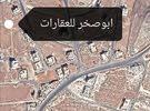أرض في شفا بدران مرج الفرس للبيع