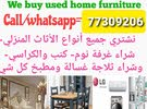 Buying House Oll Material Items And A/C