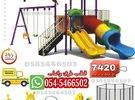 Outdoor Playground Offer