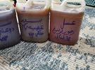 أفضل واجود انواع العسل اليمني