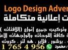 يفط لوحات إعلانات تصميمات