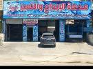 محطه غسيل سيارات للبيع على طريق رئيسي  عمان مادبا اليادوده