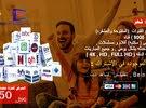 mobara tv pro لجميع الاجهزه
