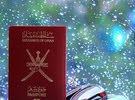 تبحث عن الإستثمار او فيزا في سلطنة عمان