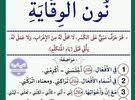 معلمة لغة عربية للمنهج الكويتي بالمنزل