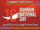 Happy national day 2020 Bahrain Weekly Offer