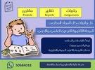 حل واجبات و تقارير و مشاريع