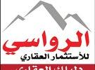 منزل للبيع الموقع سوق الجمعة اولاد دياب