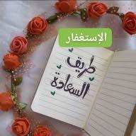 سميلي عبد الوهاب