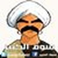 Mohamed Essam Essam