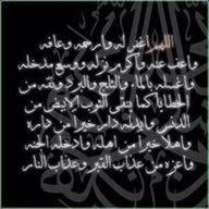 Khatab