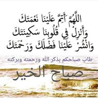 ابراهيم ابو مالك