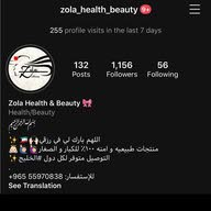 zola health and beauty products