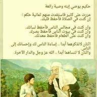 عباس الخزاعي