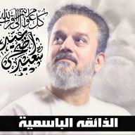 ابوسجاد الاسدي