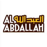 متجر العبدالله