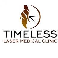 عيادة تايملس الطبية لليزر و التجميل