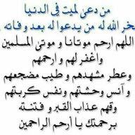 احمد النسي
