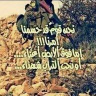 محمد المدهوني