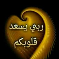 يافع بن عفيف