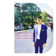 أحمد يونس نوار