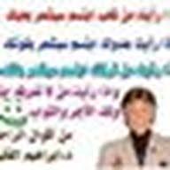 Amr Abla