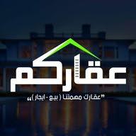 Aqarkom real estate