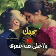 Eyad Abady