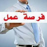 أبو عبيدة محمد الحمرى