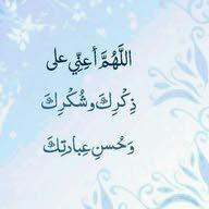 ابو احمد حسن