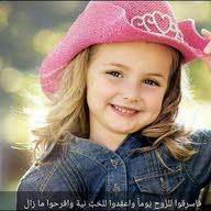 محمد السيابي