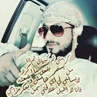 إبن عبدالله العويسي