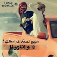 Muath Mohammed