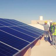 شركة سيرا للطاقة المتجدده والبديلة