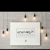 Ehab Bahgat