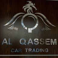 شركة القاسم لتجارةالسيارات