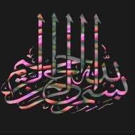 emhemed