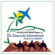 Bin Samooda International