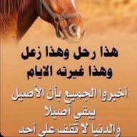أبو أمجد