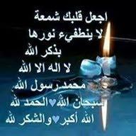Alatheed Atheed
